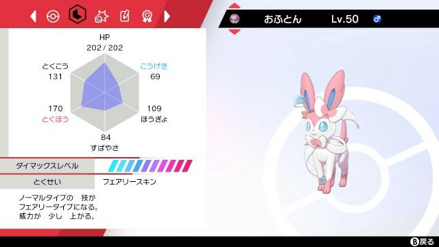 f:id:yotsuba079:20200901125310j:image