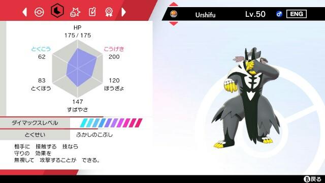 f:id:yotsuba079:20201001135742j:image