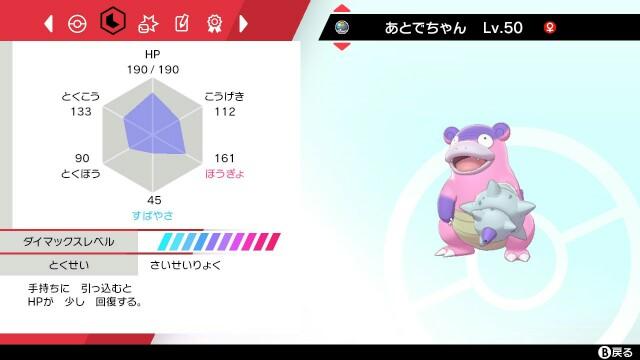 f:id:yotsuba079:20201001141242j:image