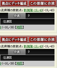 f:id:yotsuba5764:20180130210516p:plain