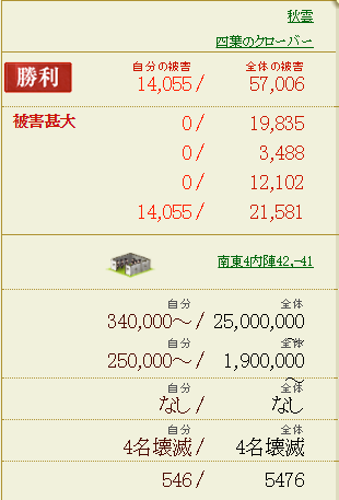 f:id:yotsuba5764:20180130212320p:plain
