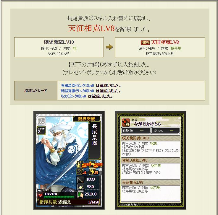 f:id:yotsuba5764:20180212153546p:plain