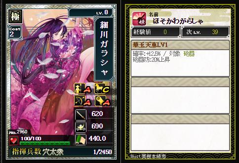 f:id:yotsuba5764:20180219192415p:plain
