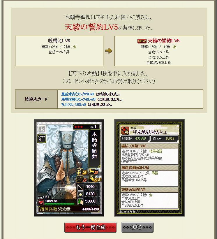 f:id:yotsuba5764:20180303232726p:plain