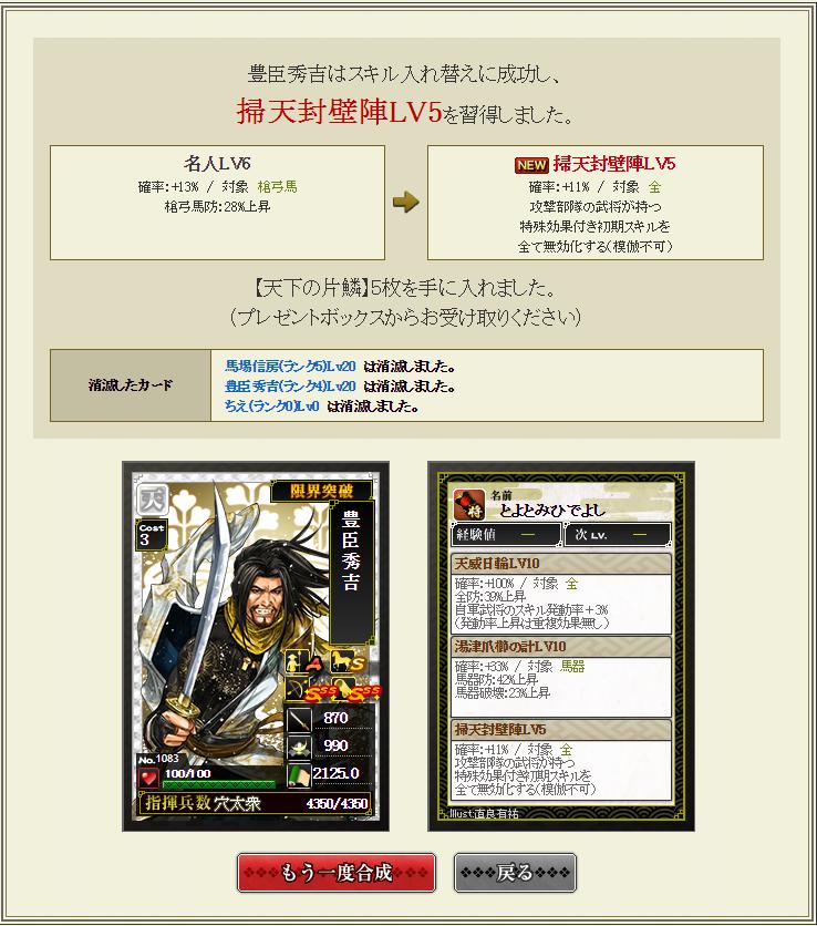 f:id:yotsuba5764:20180315194307p:plain