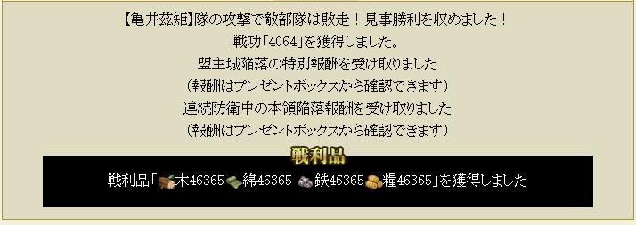 f:id:yotsuba5764:20180414215818p:plain