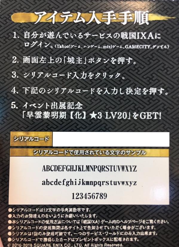 f:id:yotsuba5764:20180504213433p:plain