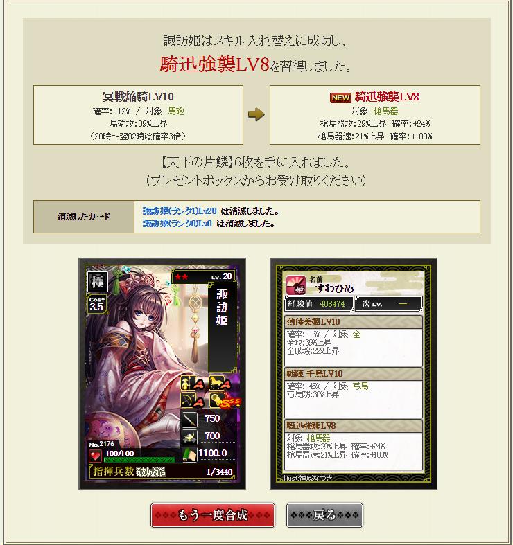 f:id:yotsuba5764:20180509211258p:plain