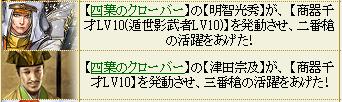 f:id:yotsuba5764:20180513151621p:plain