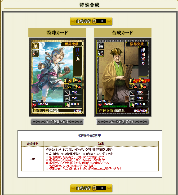 f:id:yotsuba5764:20180522171718p:plain