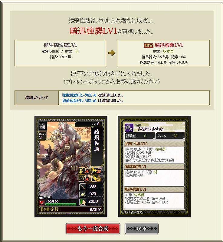 f:id:yotsuba5764:20180527204115p:plain