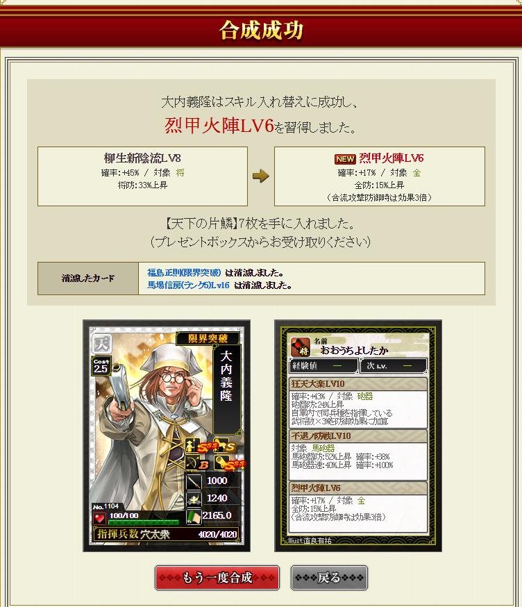 f:id:yotsuba5764:20180601235406p:plain