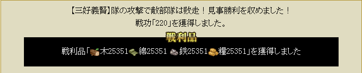 f:id:yotsuba5764:20180611135206p:plain