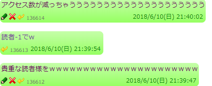 f:id:yotsuba5764:20180611202411p:plain