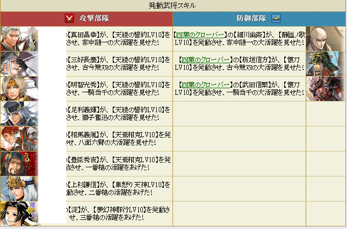 f:id:yotsuba5764:20180614184209p:plain