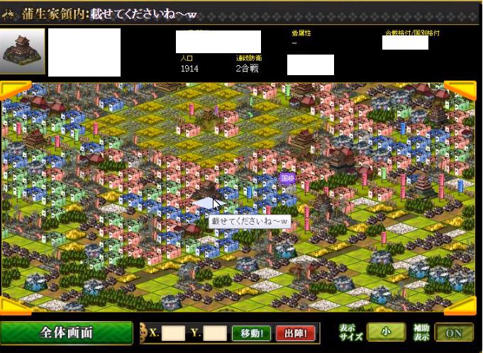 f:id:yotsuba5764:20180614191656p:plain