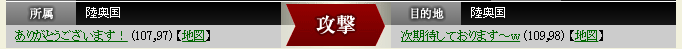 f:id:yotsuba5764:20180614191744p:plain