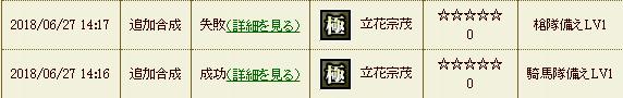 f:id:yotsuba5764:20180629125758p:plain