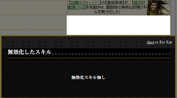 f:id:yotsuba5764:20180702210103p:plain