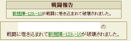 f:id:yotsuba5764:20180705172959p:plain