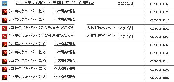 f:id:yotsuba5764:20180705173501p:plain