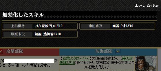 f:id:yotsuba5764:20180719170343p:plain