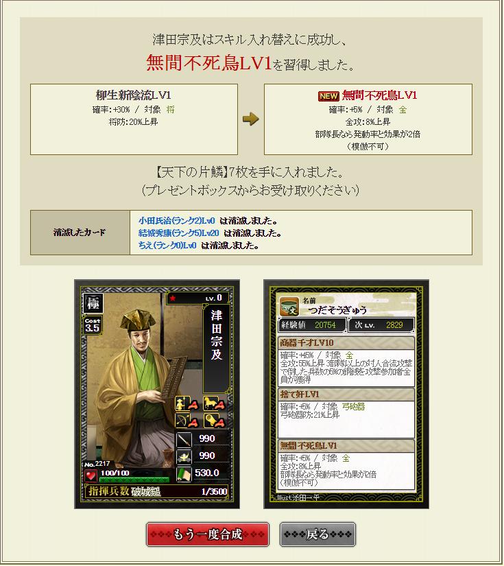 f:id:yotsuba5764:20180831014914p:plain
