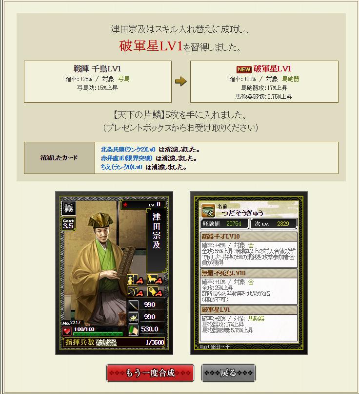 f:id:yotsuba5764:20180831015120p:plain