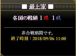 f:id:yotsuba5764:20180906183838p:plain