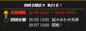 f:id:yotsuba5764:20180906183943p:plain