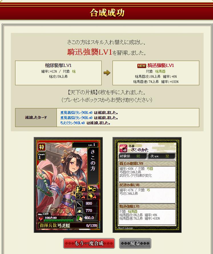 f:id:yotsuba5764:20180922110155p:plain