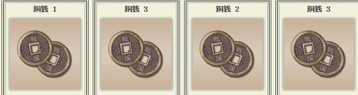 f:id:yotsuba5764:20181010201615p:plain