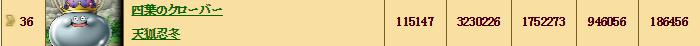 f:id:yotsuba5764:20181022114000p:plain