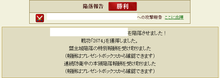 f:id:yotsuba5764:20181027111825p:plain
