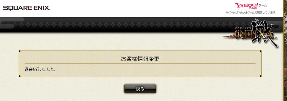 f:id:yotsuba5764:20181108182621p:plain