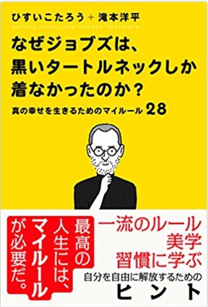 f:id:yotsukado-oldboy:20170305085516j:image