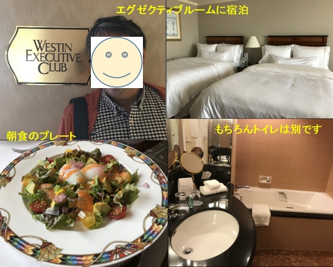 f:id:yotsukado-oldboy:20180819123320j:plain