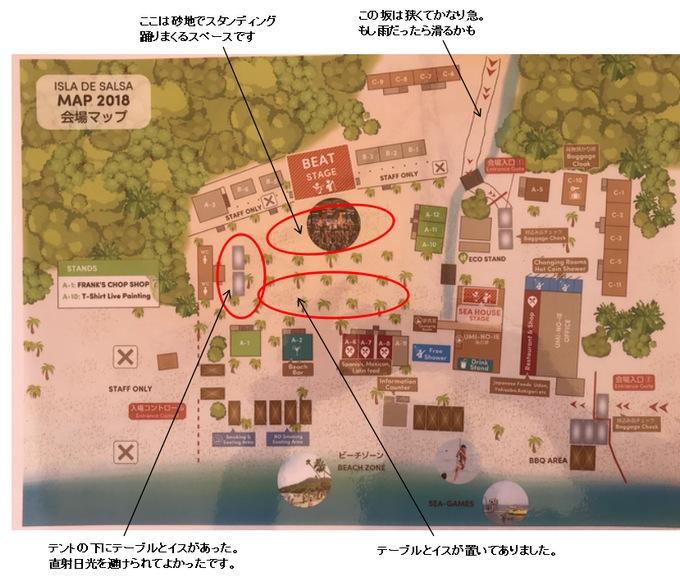 f:id:yotsukado-oldboy:20180905120908j:plain