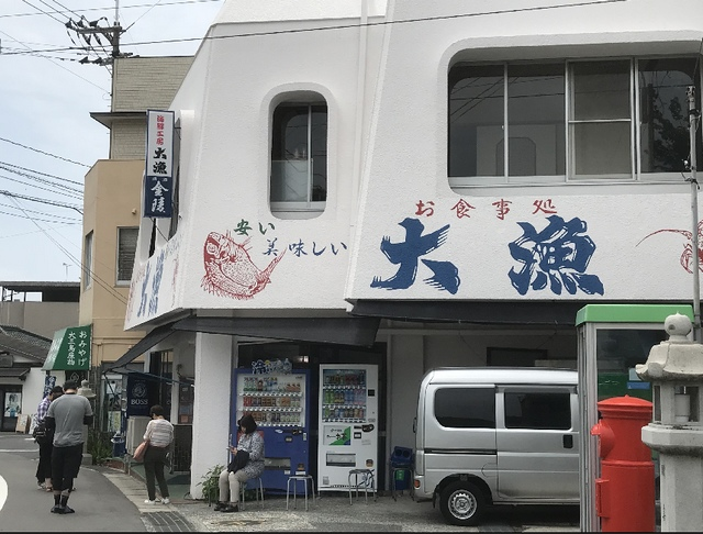 f:id:yotsukado-oldboy:20180912210458j:plain