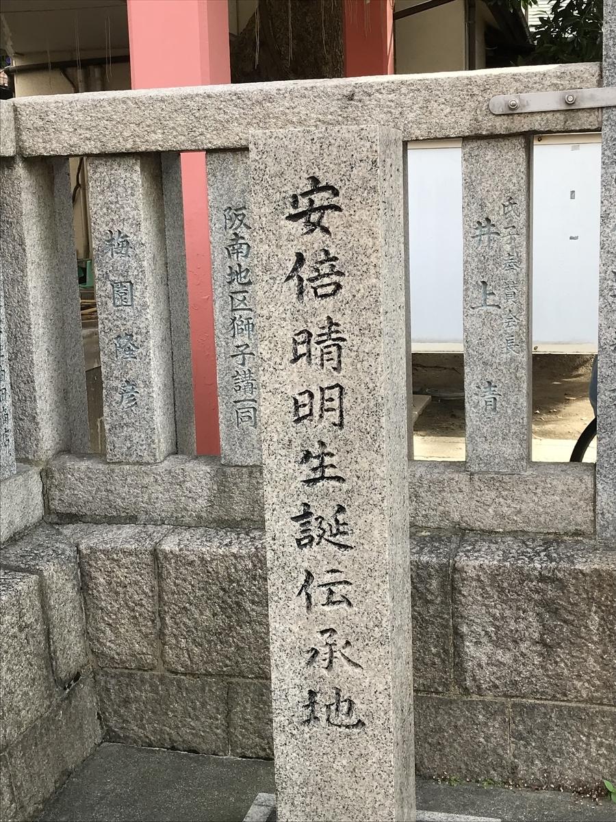 f:id:yotsukado-oldboy:20191017184817j:plain