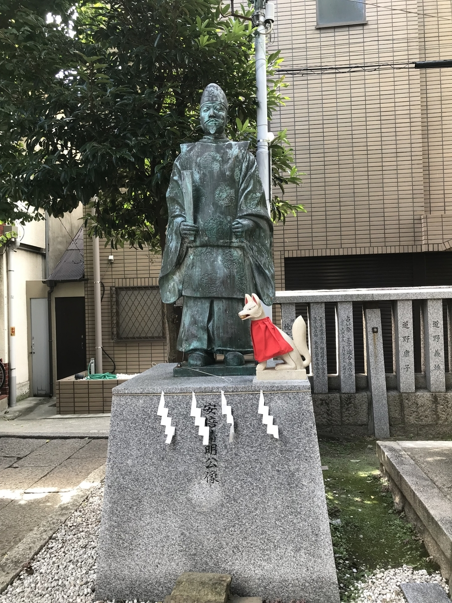f:id:yotsukado-oldboy:20191017184848j:plain
