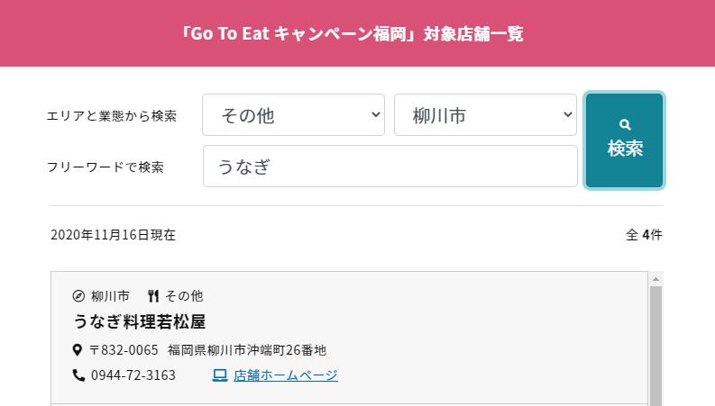 f:id:yotsukado-oldboy:20201116214430p:plain