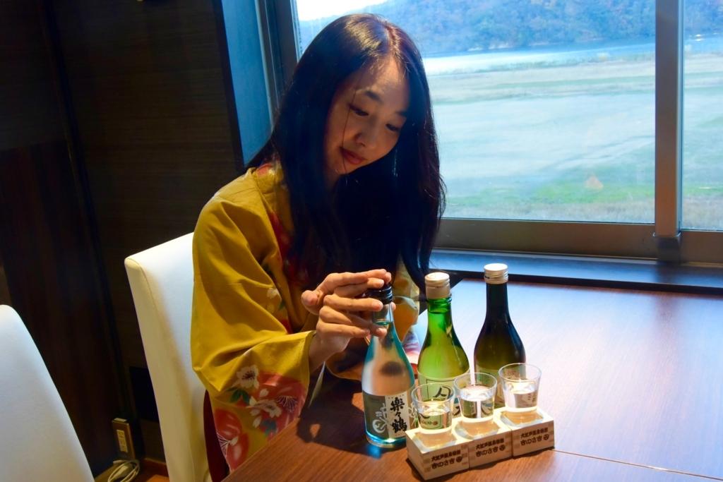3種類の日本酒を利き酒