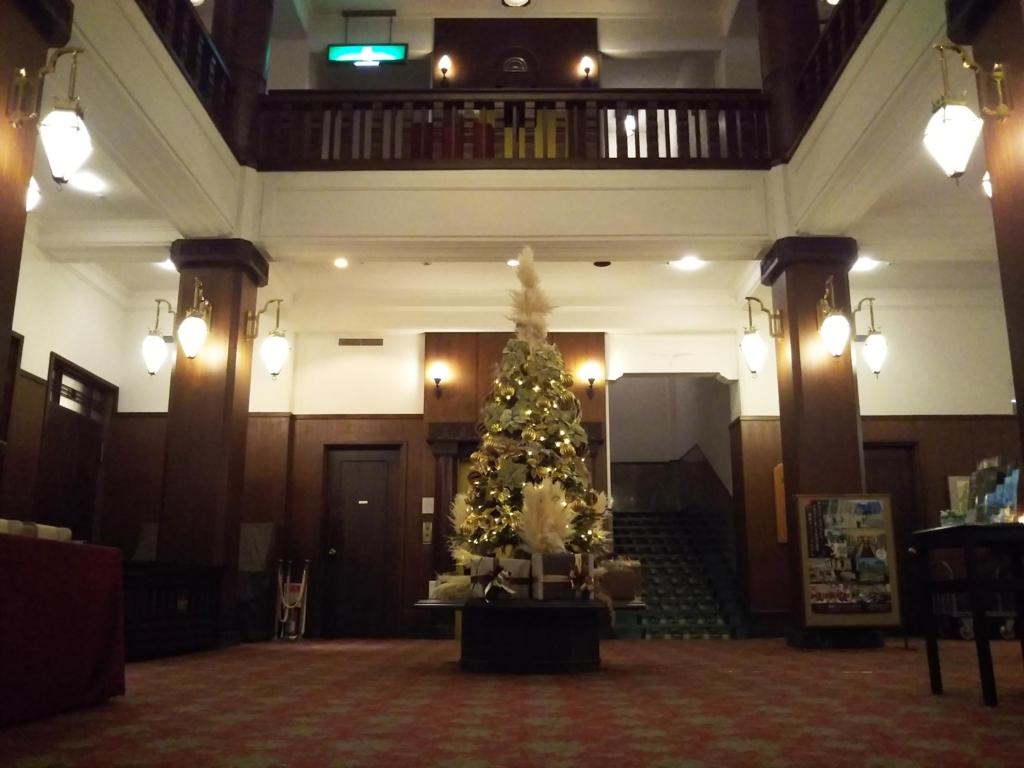 蒲郡クラシックホテルのロビー、クリスマスバージョン