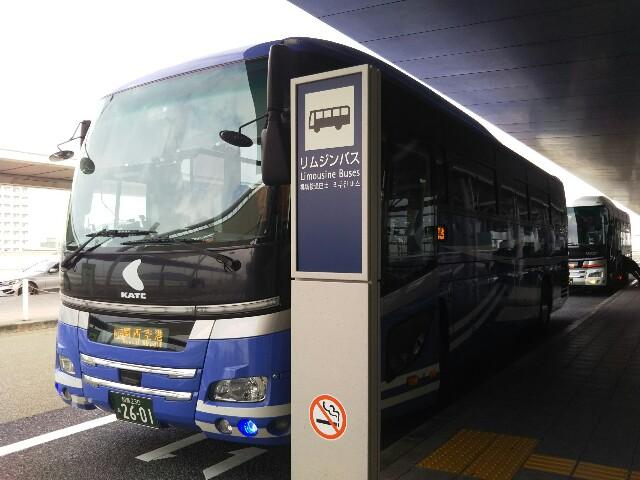 奈良-関空リムジンバス、関空停車中