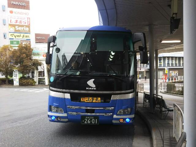 奈良-関空リムジンバス、学園前駅停車中