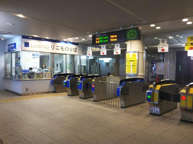 藤が丘駅リニモ乗り場