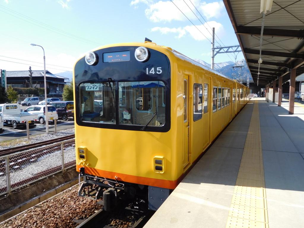 三岐鉄道北勢線、車体がかわいい