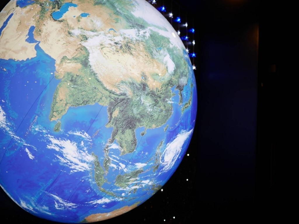 刈谷市科学館の地球