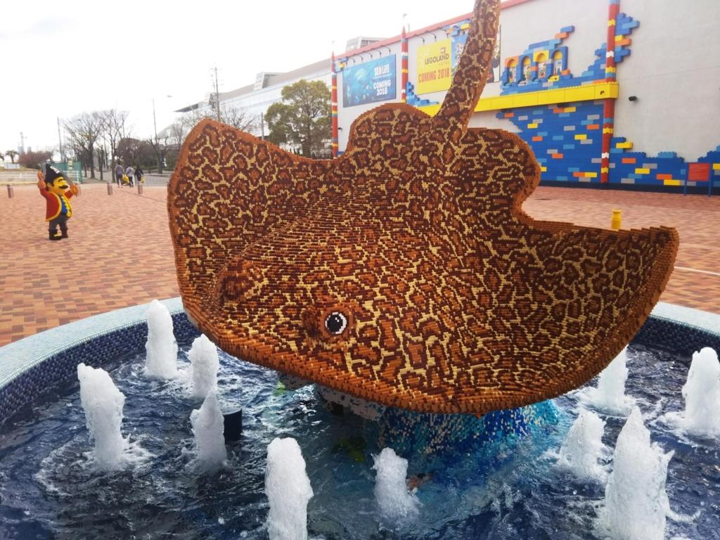 噴水のヒョウガラオトメエイ